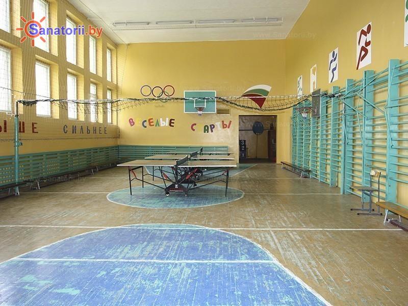 Санатории Белоруссии Беларуси - детский санаторий Случь - Спортзал