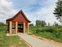 health resort for children Solnyshko - Barbeque site