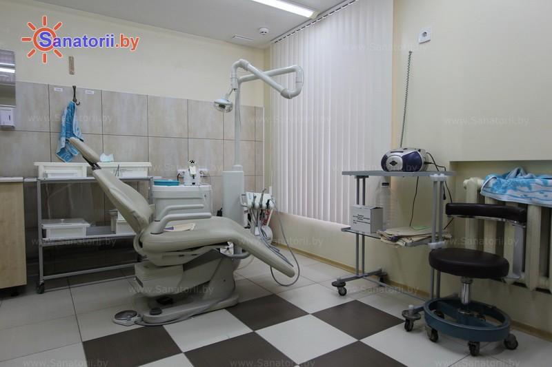 Санатории Белоруссии Беларуси - детский санаторий Росинка - Стоматология