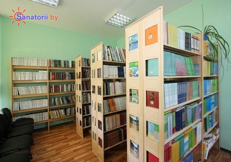Санатории Белоруссии Беларуси - детский санаторий Росинка - Библиотека