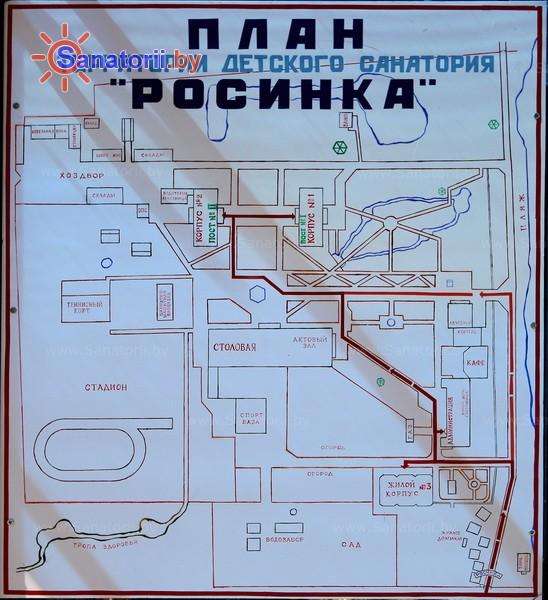 детский санаторий Росинка