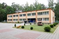 санаторий Неман-72