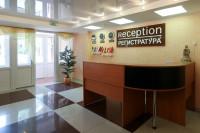 санатория Неман-72 - Регистратура