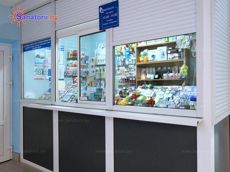 Санатории Белоруссии Беларуси - санаторий Неман-72 - Газетный киоск