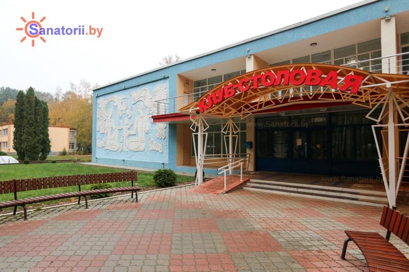 Санатории Белоруссии Беларуси - санаторий Неман-72 - Корпуса