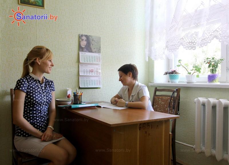 Санатории Белоруссии Беларуси - ДРОЦ Сидельники - Кабинеты профильных специалистов