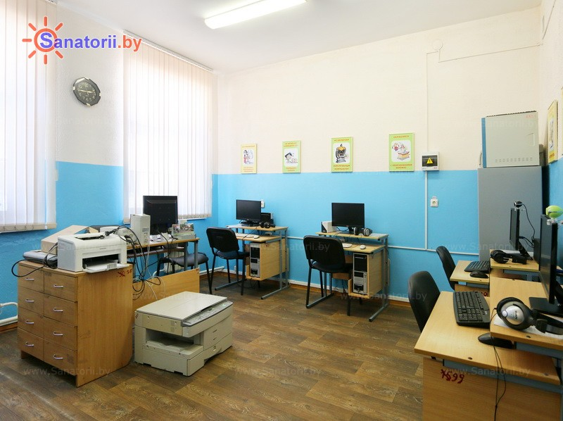 Санатории Белоруссии Беларуси - ДРОЦ Птичь - Компьютерный класс