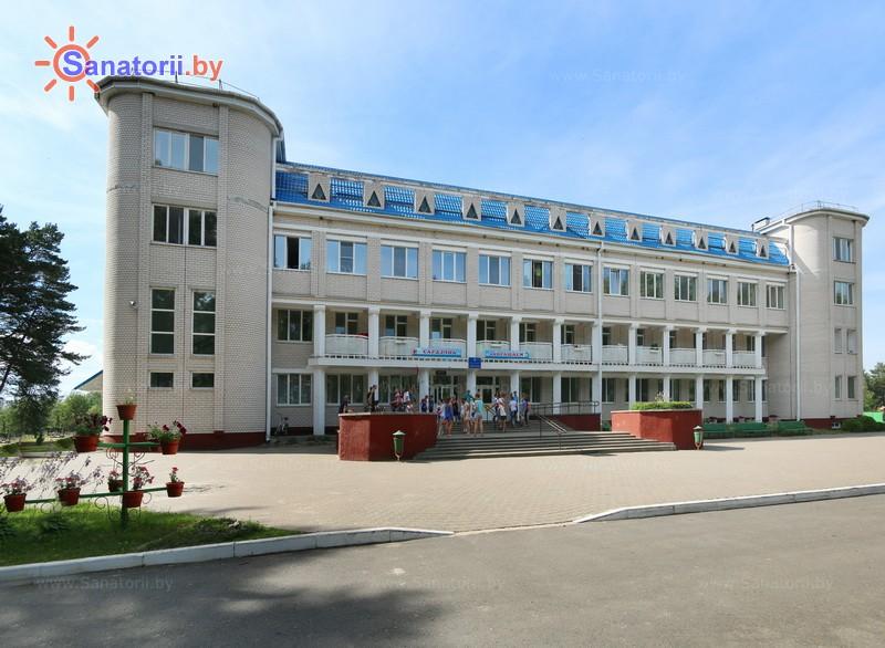 Санатории Белоруссии Беларуси - ДРОЦ Свитанак - школьный корпус
