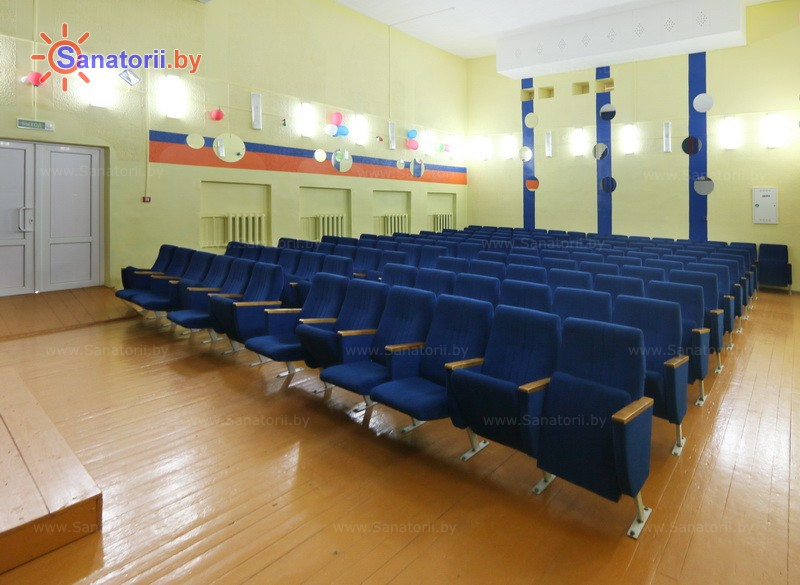 Санатории Белоруссии Беларуси - ДРОЦ Свитанак - Кинозал