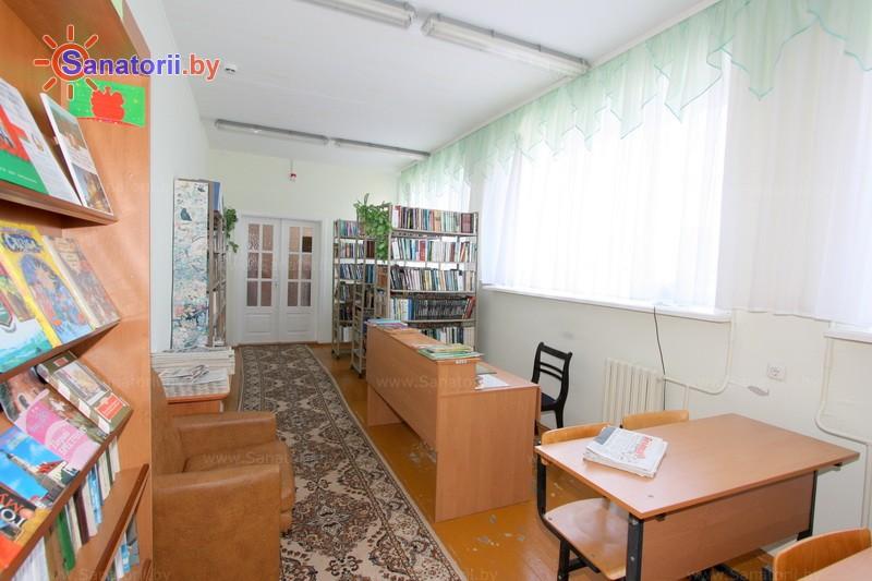 Санатории Белоруссии Беларуси - ДРОЦ Свитанак - Библиотека