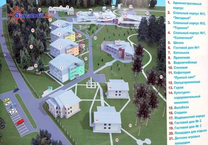 Санатории Белоруссии Беларуси - ДРОЦ Надежда - Схема расположения объекта