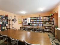 ДРОЦ Романтика Люкс - Библиотека