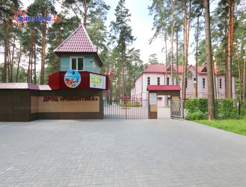 Санатории Белоруссии Беларуси - ДРОЦ Романтика Люкс - Парковка