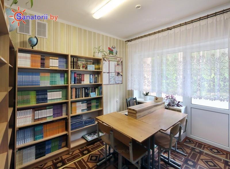 Санатории Белоруссии Беларуси - ДРОЦ Качье - Библиотека