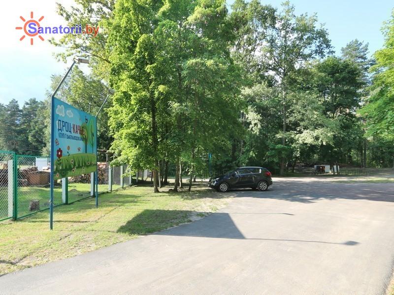 Санатории Белоруссии Беларуси - ДРОЦ Качье - Парковка