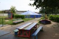 детского санатория Радуга - Территория и природа