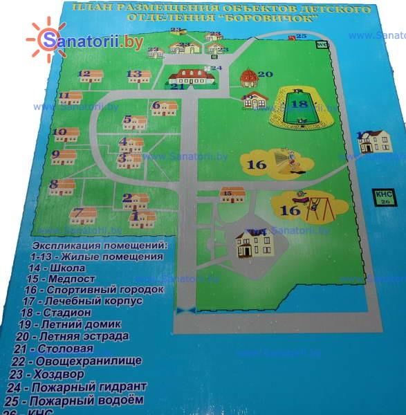 Санатории Белоруссии Беларуси - детский санаторий Боровичок - Схема расположения объекта