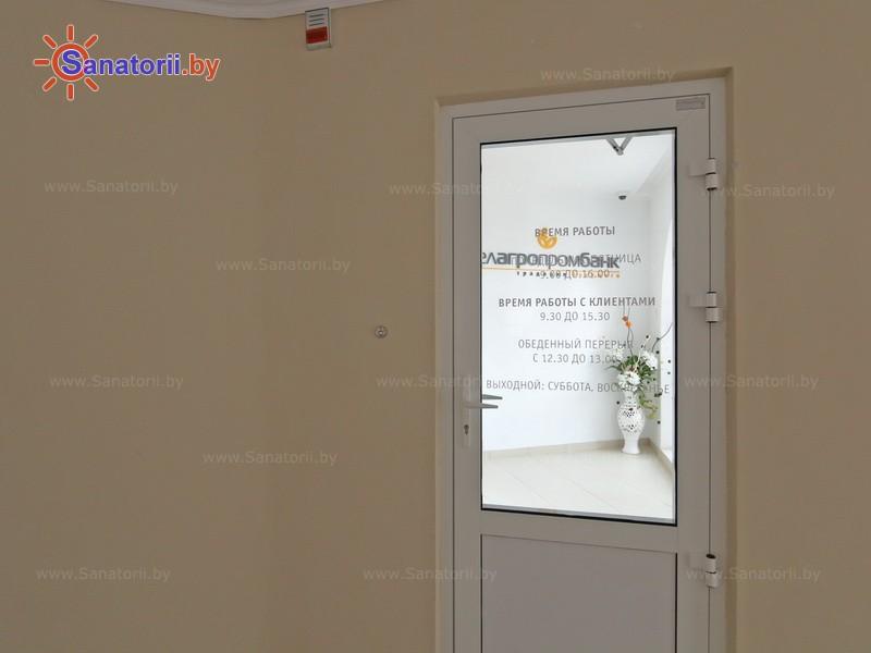 Санатории Белоруссии Беларуси - санаторий Плисса - Пункт обмена валюты