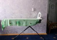 санаторий Ислочь - Гладильная комната