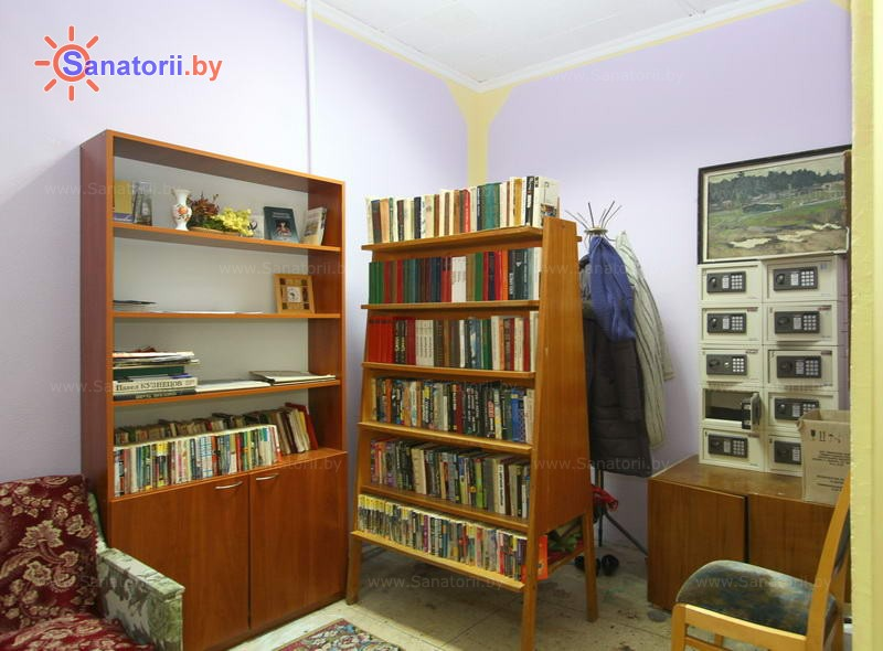Санатории Белоруссии Беларуси - санаторий Ислочь - Библиотека