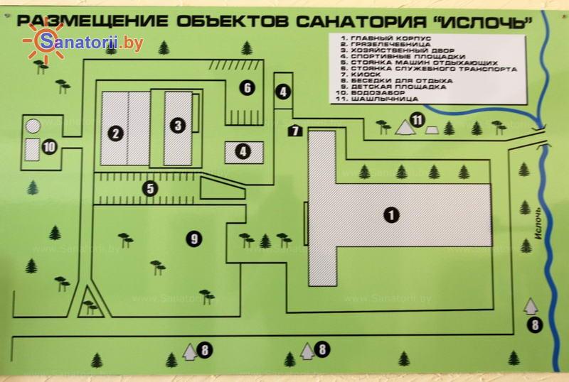 Санатории Белоруссии Беларуси - санаторий Ислочь - Схема расположения объекта