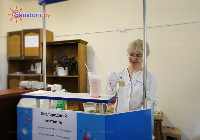 Санатории Белоруссии Беларуси - санаторий Ислочь - Оксигенотерапия (кислородотерапия)