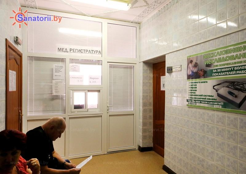 Санатории Белоруссии Беларуси - санаторий Ислочь - Автоматизированное назначение медицинских процедур