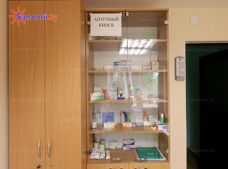 Санатории Белоруссии Беларуси - санаторий Ислочь - Аптечный киоск