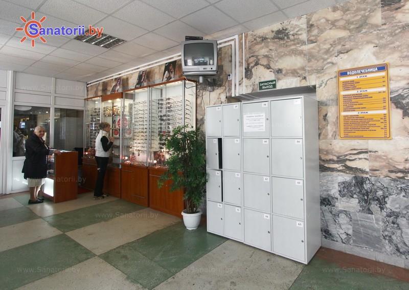 Санатории Белоруссии Беларуси -  Центр медицинской реабилитации и бальнеолечения - Камера хранения