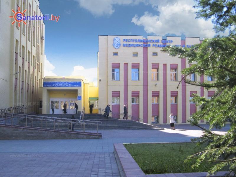 Санатории Белоруссии Беларуси -  Центр медицинской реабилитации и бальнеолечения - грязелечебница