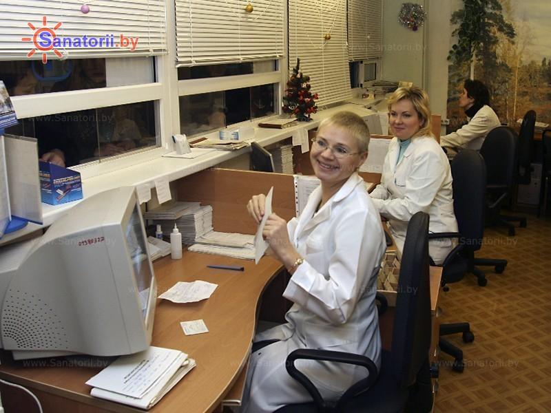 Санатории Белоруссии Беларуси -  Центр медицинской реабилитации и бальнеолечения - Регистратура
