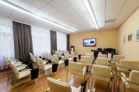 HICC Vetraz - Conference room
