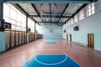 HICC Vetraz - Gym