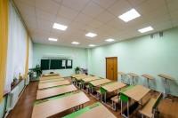 HICC Vetraz - School
