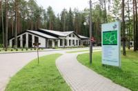 оздоровительного комплекса Ислочь-Парк - Территория и природа
