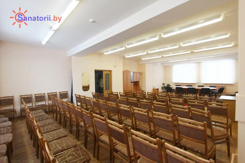 Санатории Белоруссии Беларуси - РДБМР Острошицкий городок - Конференц-зал