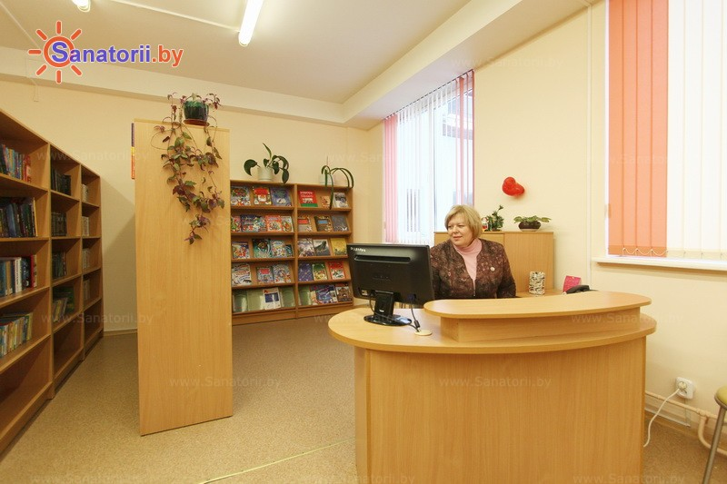 Санатории Белоруссии Беларуси - РДБМР Острошицкий городок - Библиотека