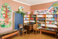 health resort Chaika - Library