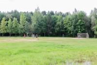 санаторий Чайка - Спортплощадка