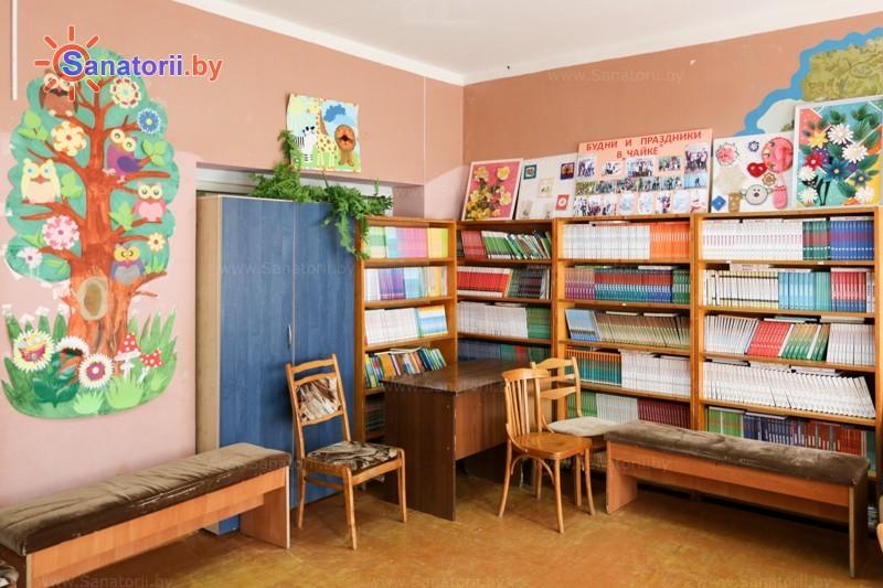 Санатории Белоруссии Беларуси - санаторий Чайка - Библиотека