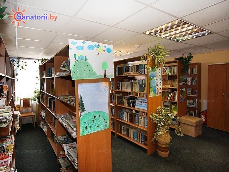 Санатории Белоруссии Беларуси - санаторий Нарочанка - Библиотека