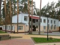 санаторий Василёк