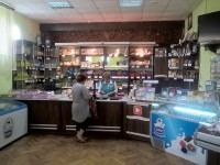 health resort Alesya - Store
