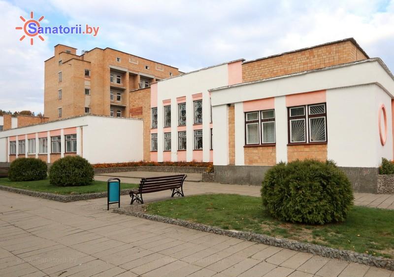 Санатории Белоруссии Беларуси - санаторий Алеся - столовая