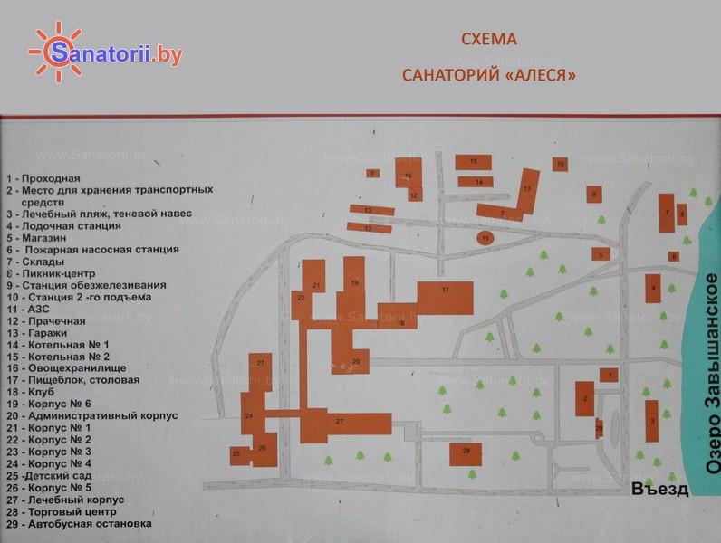 Пансионаты и санатории на карте белоруссии