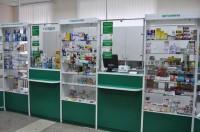 санаторий Белорусочка - Аптечный киоск