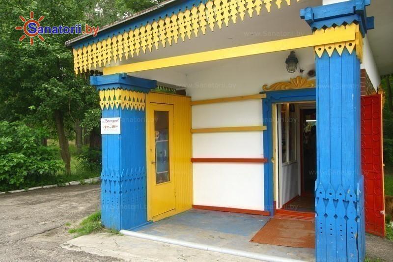 Санатории Белоруссии Беларуси - санаторий Берестье (Брестагроздравница) - Магазин