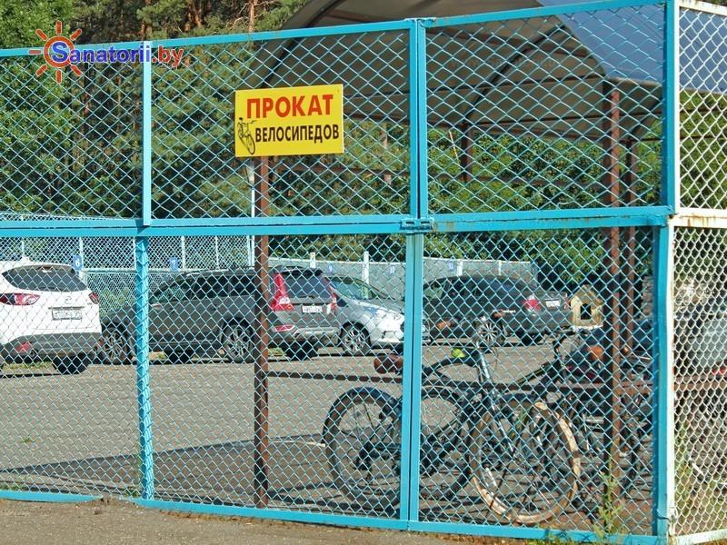 Санатории Белоруссии Беларуси - санаторий Берестье (Брестагроздравница) - Пункт проката