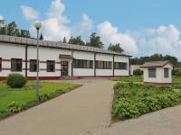 санатория Боровое