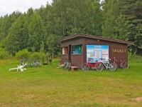 санаторий Боровое - Пункт проката